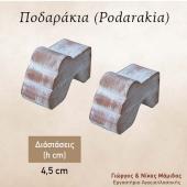 prod-57-1